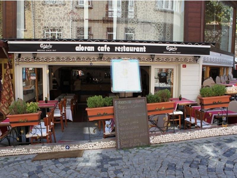 Aloran Cafe & Restaurant [POI]