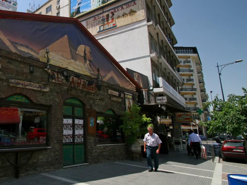 De la A la Z despre Salonic