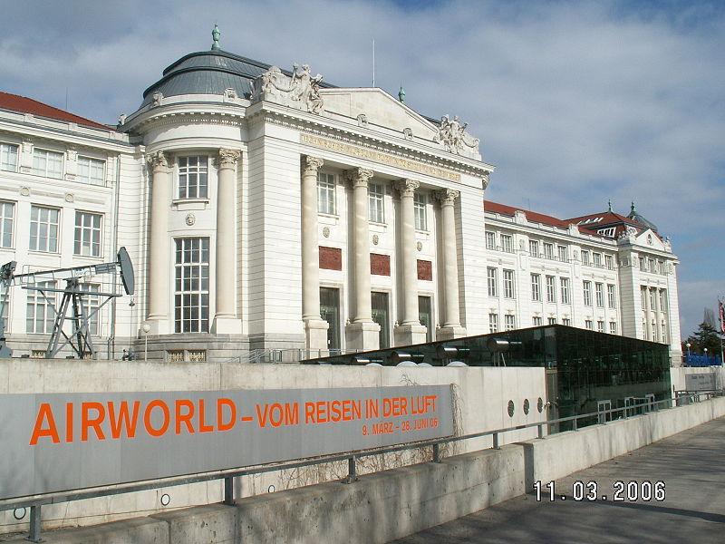 Muzeul Tehnic [POI]