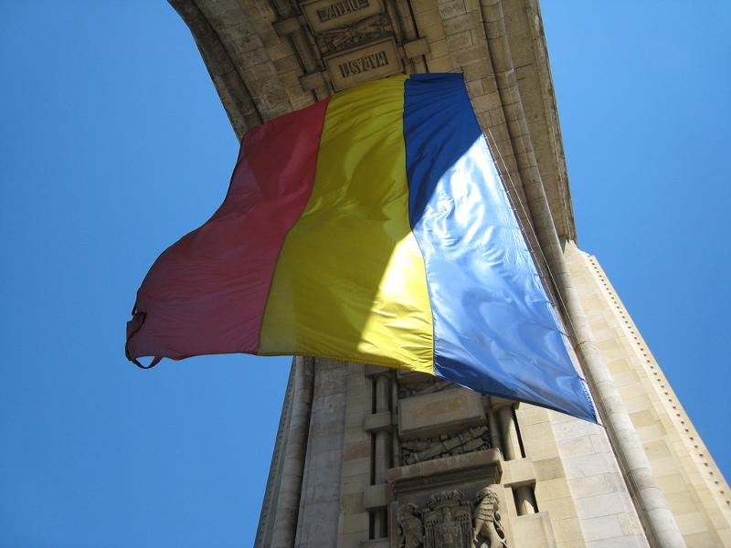 Ambasada Română Londra [POI]