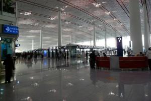 Cel mai mare aeroport din China
