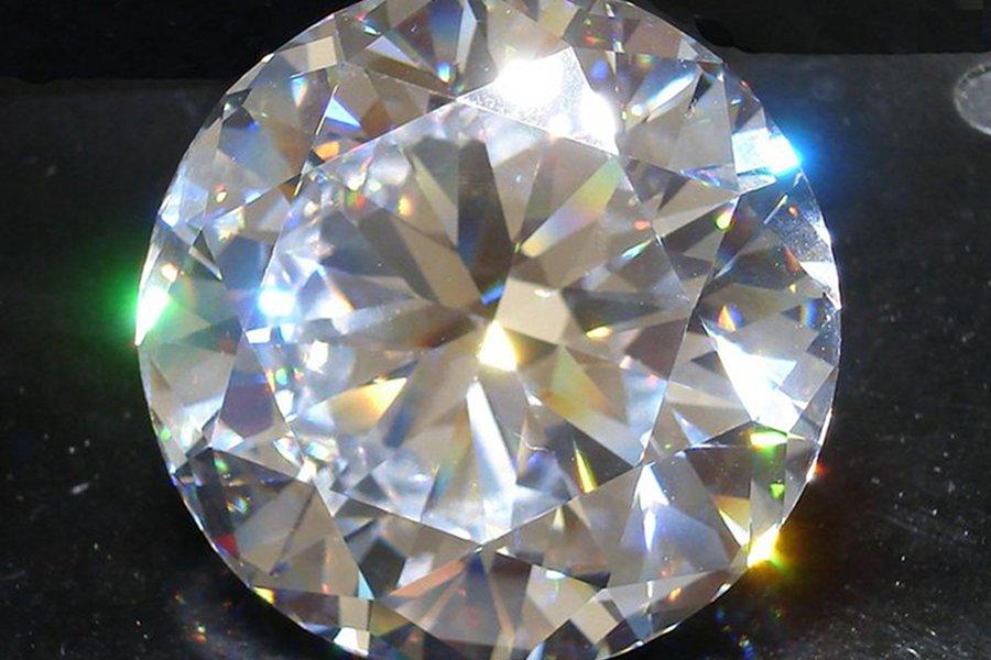 Fabrica de diamante Gassan [POI]
