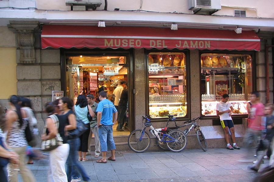 Muzeul Jambonului (Museo del Jamon) [POI]