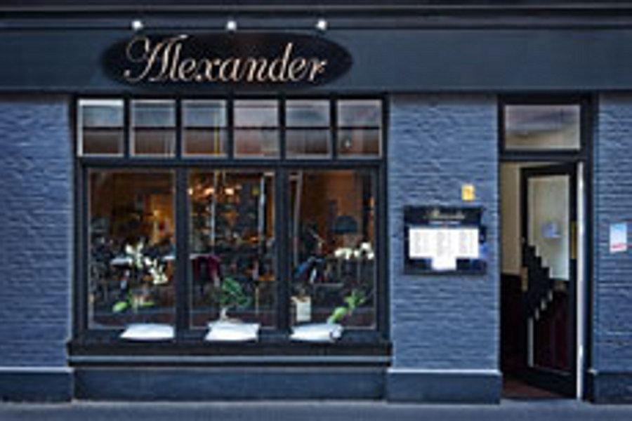 Restaurantul Alexander (Alexander Restaurant) [POI]
