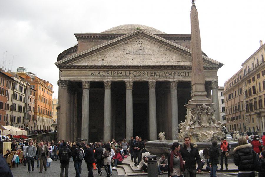 Pantheonul (Pantheon) [POI]