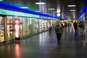 Shopping în Zuric