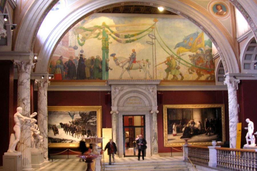 Muzeul Naţional (Nationalmuseum) [POI]