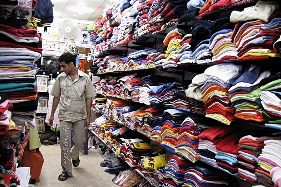 Unde-n lume facem shopping?