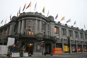 Teatrul Bozar