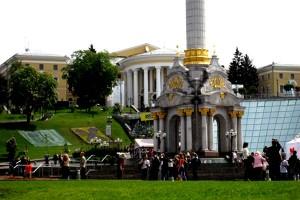 Centrul Kievului