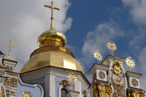 Manastirea Sfantul Mihail