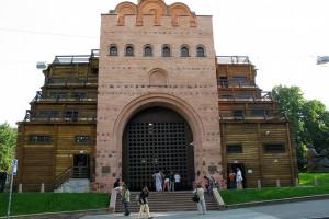 Poarta Aurita