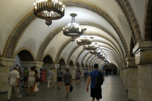 Statie de metrou din Kiev