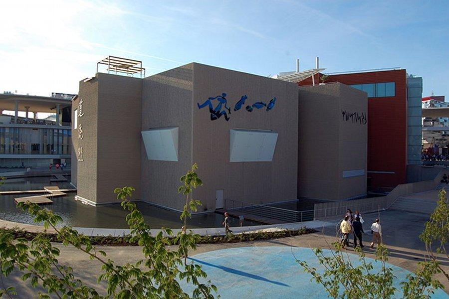 Acvariul din Zaragoza (Zaragoza acuario) [POI]