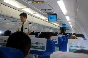 Cel mai ravnit loc dintr-un avion