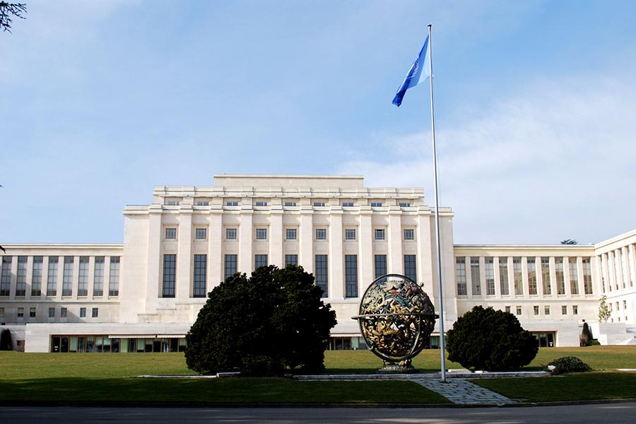 Palatul Națiunilor (Palais des Nations) [POI]