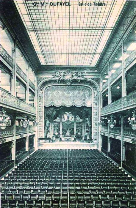 Sala de teatru, unde se ţineau spectacole